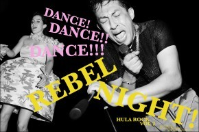 Dance! Rockabilly Rebel Night Hula Rock Vol 2, photographed by Alexander Thompson for Ponyboy magazine.