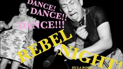 REBEL NIGHT <br />HULA ROCK  VOL 2