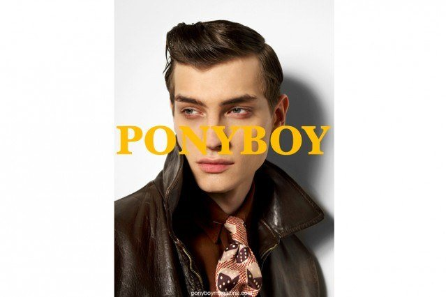 Male model Branko from The Fushion Agency in NYC, photographed by Alexander Thompson for Ponyboy Magazine.
