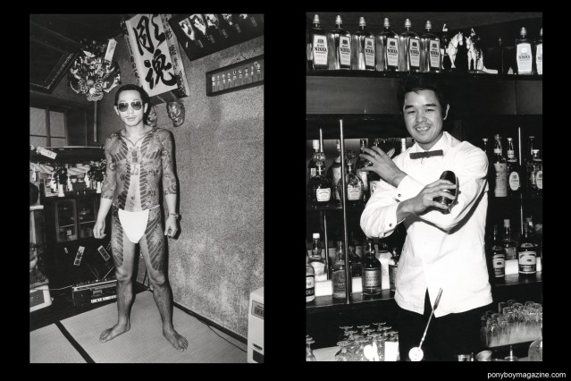 Kabukicho natives photographed by Japanese photographer Watanabe Katsumi in the book Gangs of Kabukicho by Andrew Roth, Ponyboy Magazine.