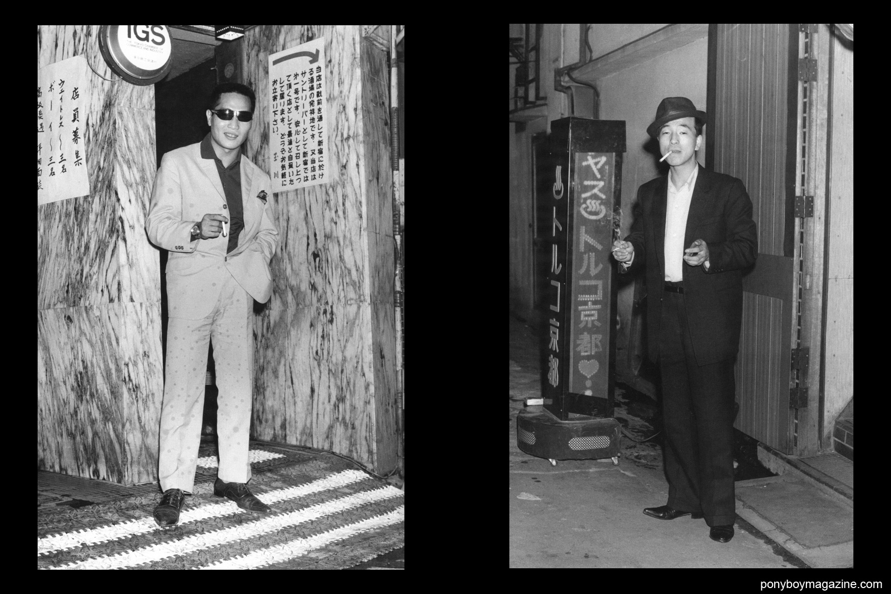 Japanese gang members in the book Gangs of Kabukicho by photographer Watanabe Katsumi.