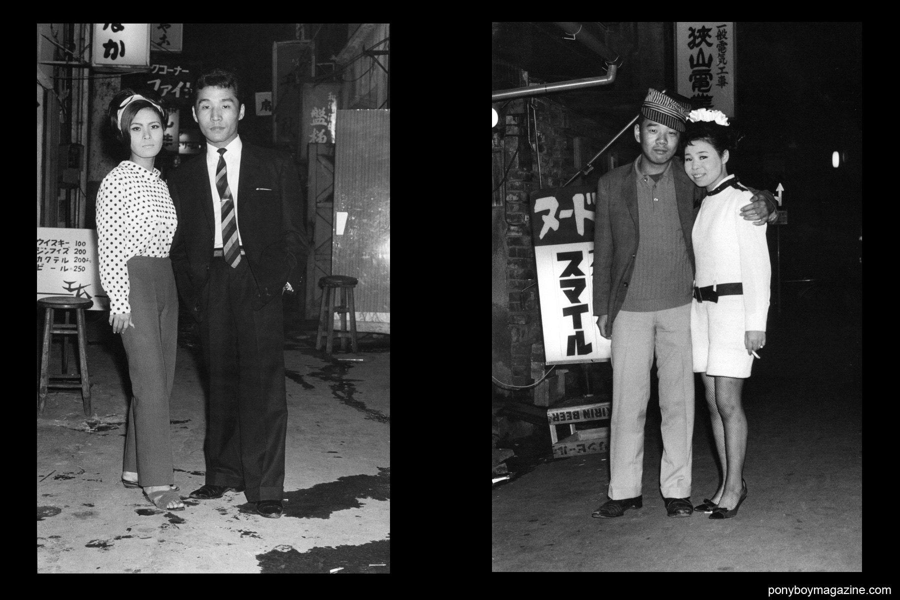 Japanese couples in 1960's Tokyo photographed by Watanabe Katsumi.
