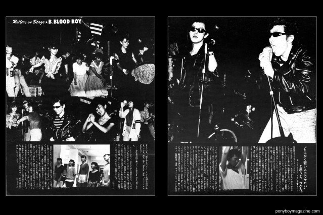 """B&W photos from the 80's, of Japanese rockabilly youth dressed in 50's fashions. From the book """"Teddy: Japanese 50's Rollers in 80's"""". Ponyboy Magazine."""