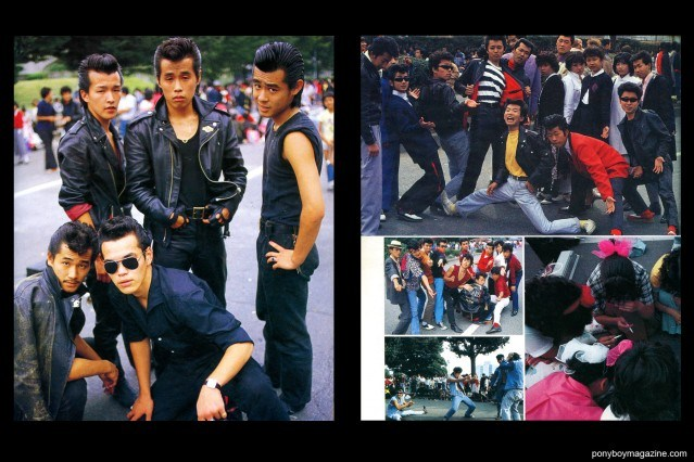 """Photo's of Japanese rockabilly """"roller's"""" in the 80's. From the book """"Teddy: Japanese 50's Rollers in 80's"""". Ponyboy Magazine."""