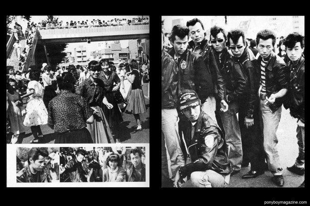 """Japanese rockabilly rollers, featured in the book """"Teddy: Japanese 50's Rollers in 80's"""". Ponyboy Magazine."""