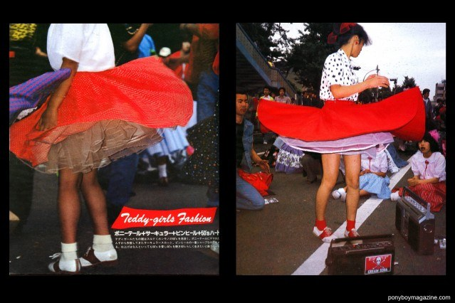 """Photos of rockabilly Japanese girls dancing in full skirts, from the book """"Teddy: Japanese 50's Rollers in 80's"""". Ponyboy Magazine."""