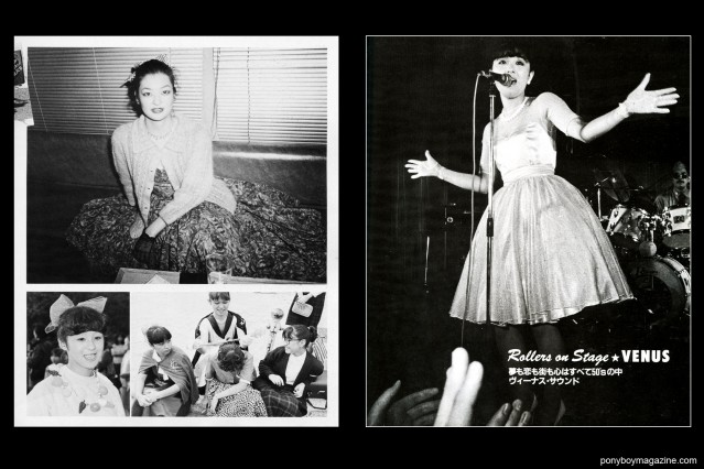 """Young rockabilly women dressed in 50's fashions. From the book """"Teddy: Japanese 50's Rollers in 80's"""". Ponyboy Magazine."""