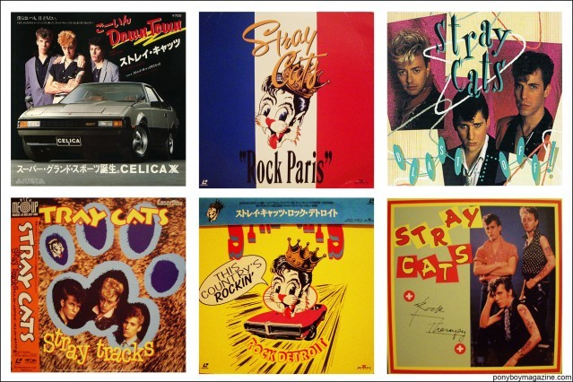 Record covers from the collection of Stray Cats Collector's. Ponyboy magazine.