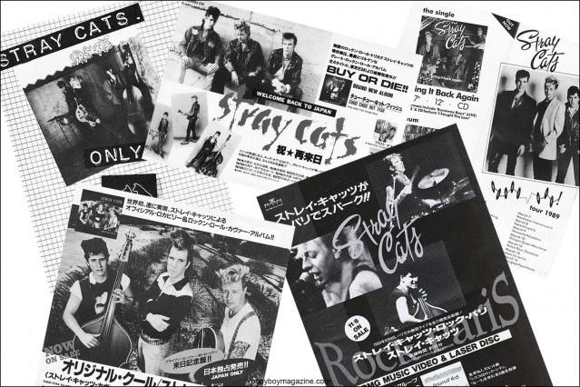 Black & white adverts for rockabilly band Stray Cats. Ponyboy magazine.