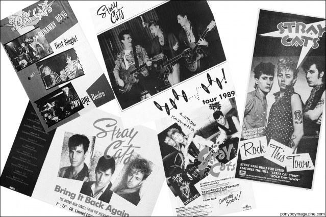 B&W ads from the 1980's, for neb-rockabilly legends Stray Cats. Ponyboy magazine NY.