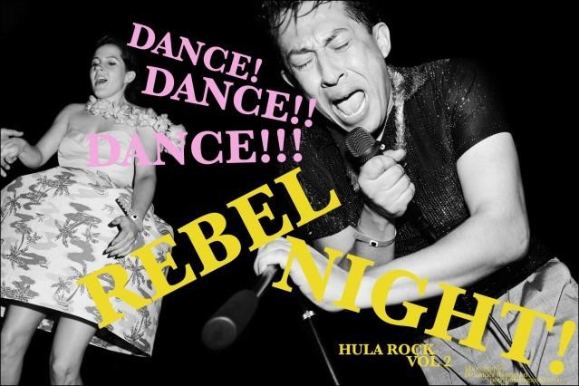 Dance! Rockabilly Rebel Night Hula Rock Vol 2, photographed by Alexander Thompson for Ponyboy magazine.