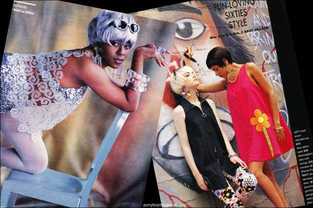 Tearsheets from the early 90s of Maria Ayala jewelry. Ponyboy magazine.