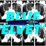 Blue Velvets 1950s style barber shop by Hideki Kakinouchi. Ponyboy magazine.