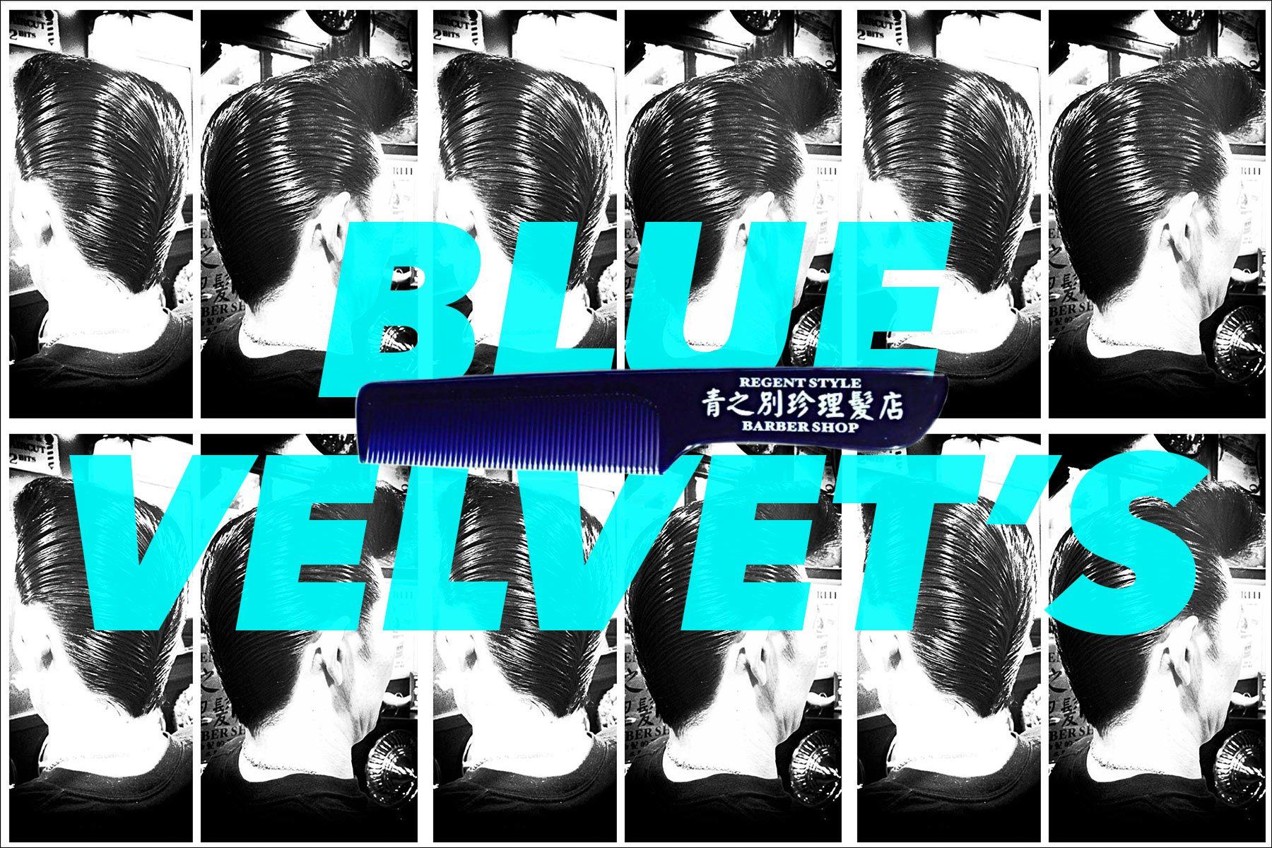 Blue Velvets 1950s style barber shop by Hideki Kakinouchi. Ponyboy magazine NY.