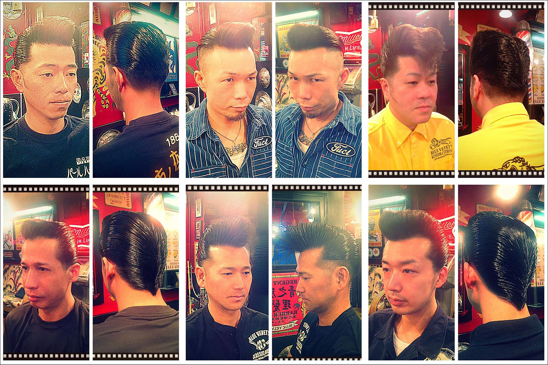Portraits of Japanese men in 1950s style rockabilly pompadours from Blue Velvet's barber shop. Ponyboy magazine New York.