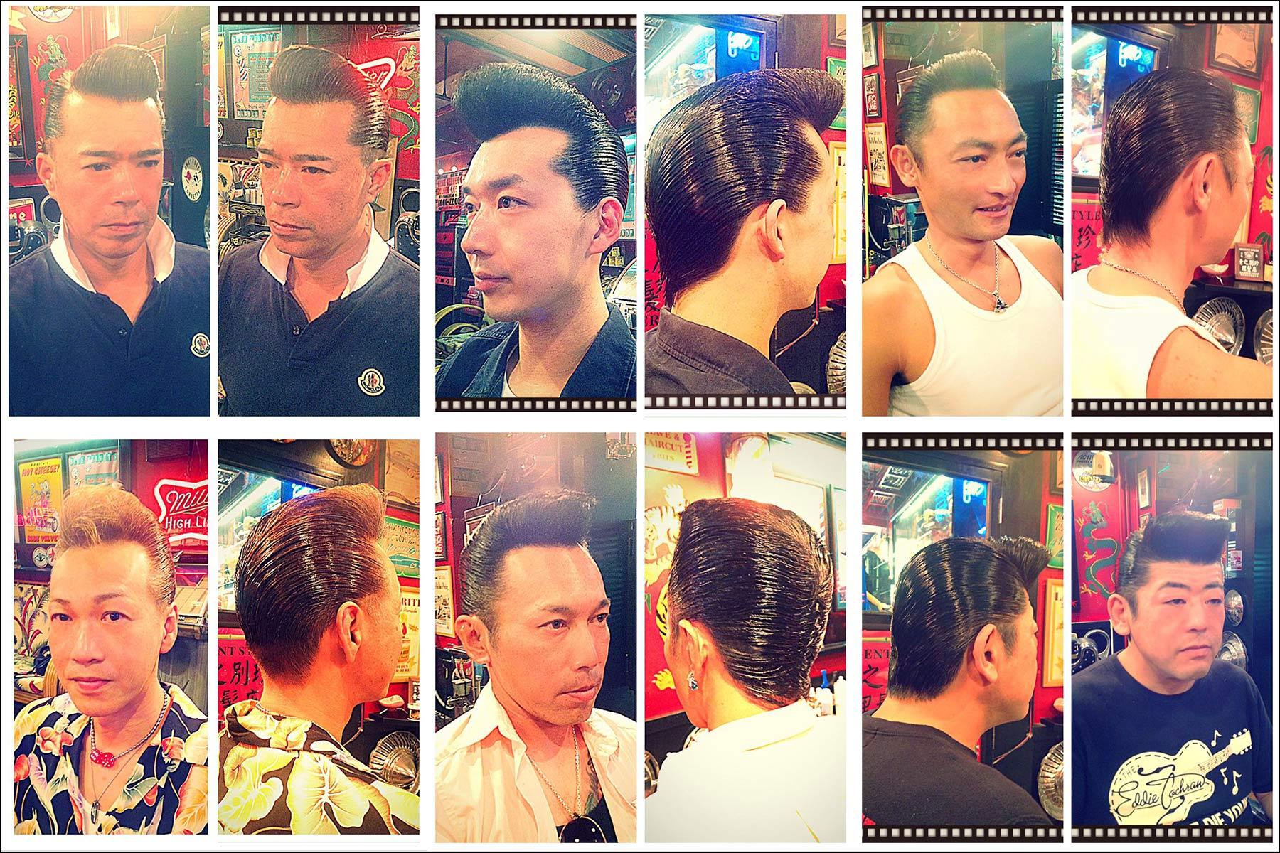 Portraits of Japanese men in 1950s style pompadours from Blue Velvet's barber shop. Ponyboy magazine New York.