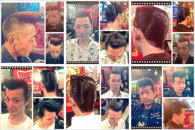 Portraits of Japanese patrons in 1950s style pompadours from Blue Velvet's barber shop. Ponyboy magazine.