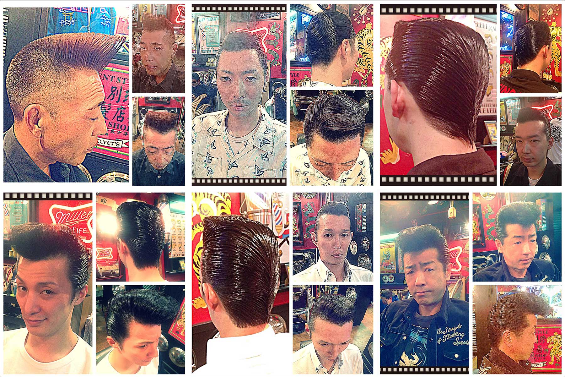 Portraits of Japanese patrons in 1950s style pompadours from Blue Velvet's barber shop. Ponyboy magazine New York.