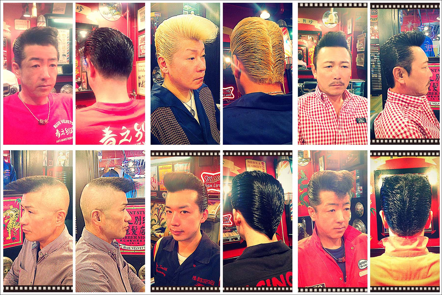 Portraits of Japanese customers in 50s style pompadours from Blue Velvet's barber shop. Ponyboy magazine New York.