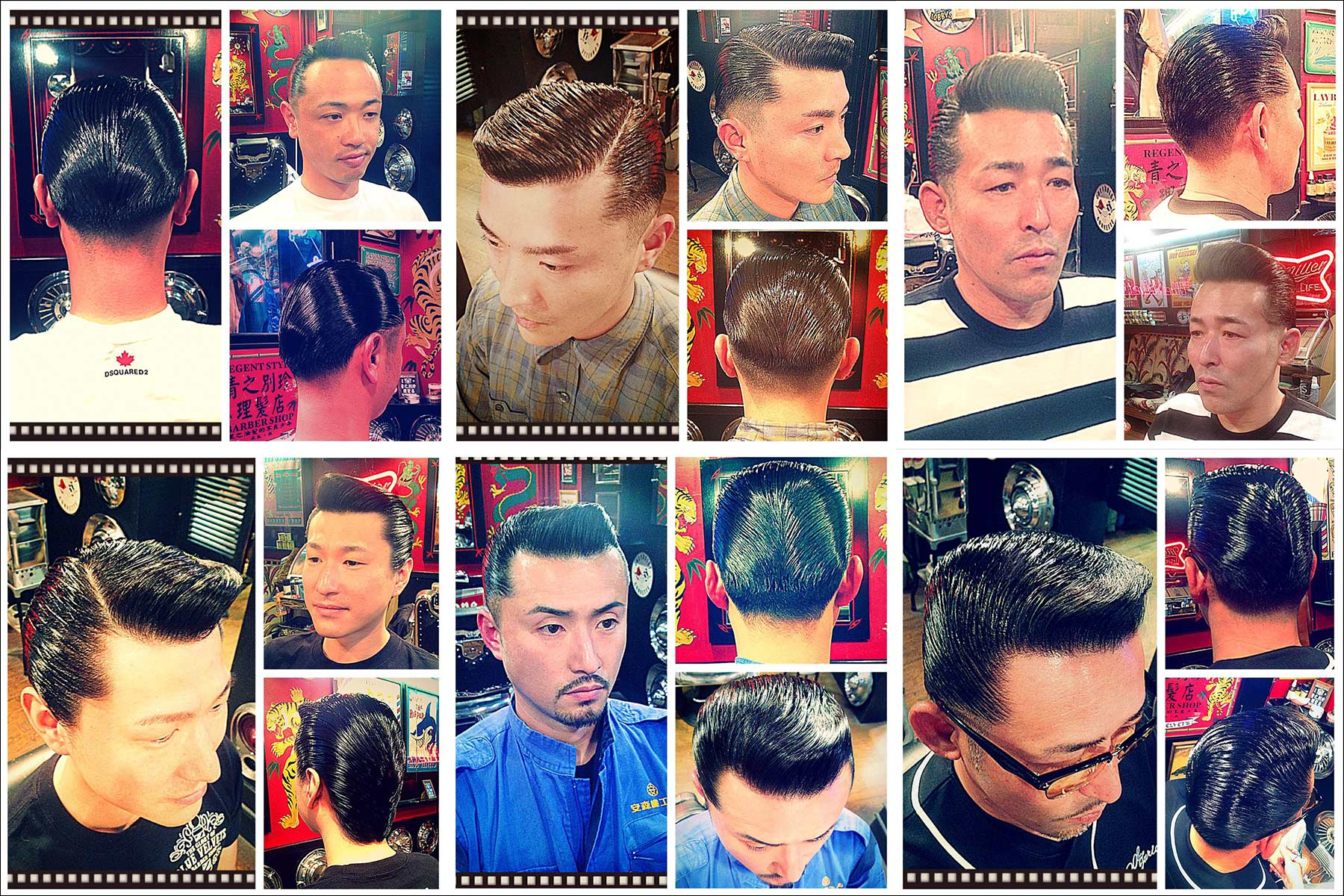 Portraits of Japanese customers in pompadours from Blue Velvet's barber shop. Ponyboy magazine New York.