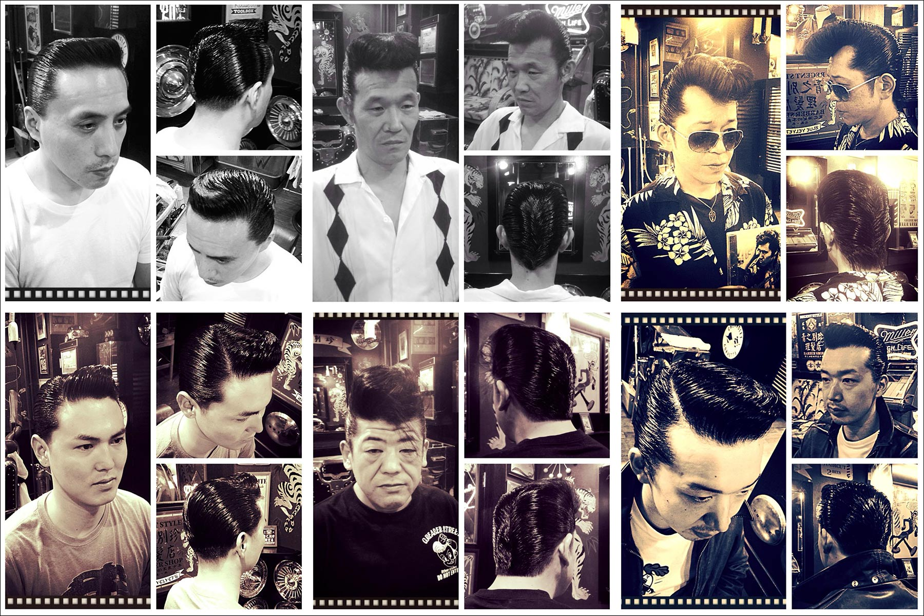 B&W portraits of Japanese rockabilly men in greasy 1950s pompadours from Blue Velvet's barber shop. Ponyboy magazine New York.