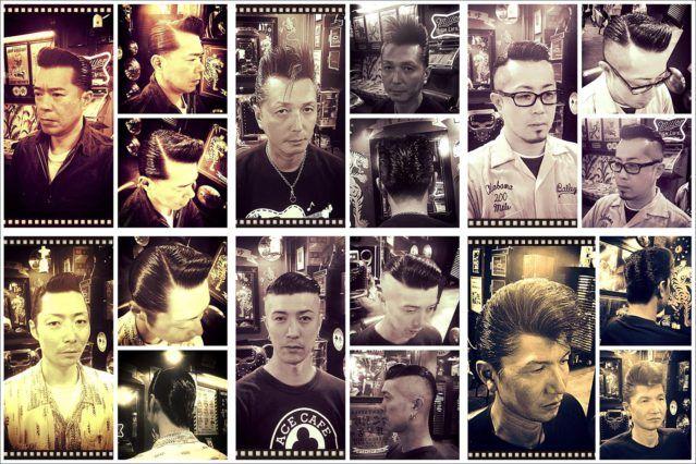 Portraits of Japanese men in perfectly groomed 1950s rockabilly pompadours from Blue Velvet's barber shop. Ponyboy magazine.