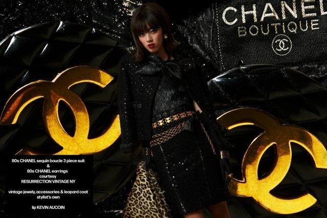 Model Megan Otnes wears vintage Chanel for Ponyboy magazine. Photography by Alexander Thompson.