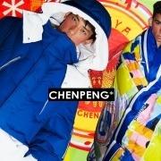 Chenpeng A/W 2019. Ponboy magazine.