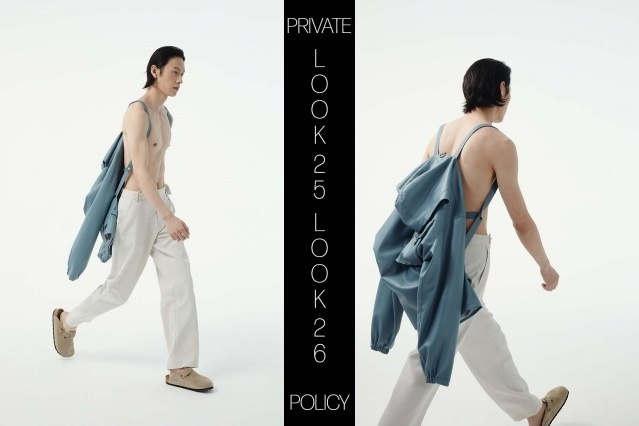 Private Policy for Spring Summer 2021 - Look 25 & 26. Ponyboy magazine.