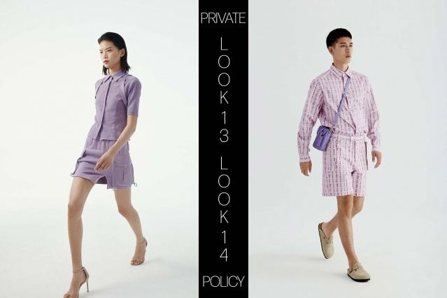Private Policy for Spring Summer 2021 - Look 13 & 14. Ponyboy magazine.