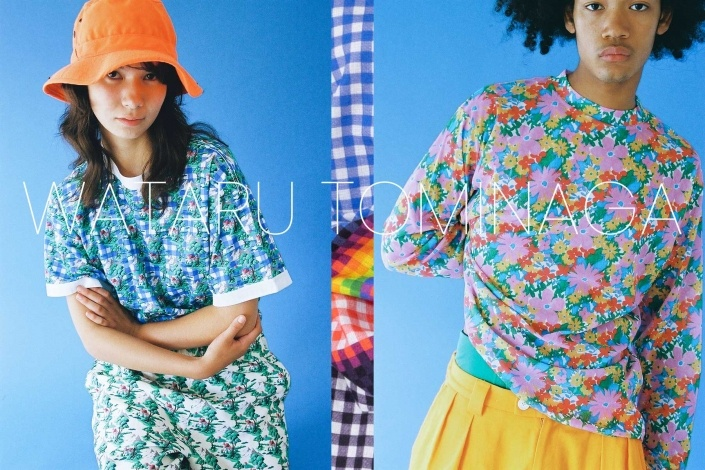 Wataru Tominaga collection for Spring/Summer 2021. Ponyboy magazine.