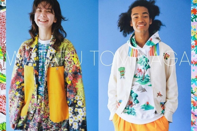 Wataru Tominaga collection for S/S 2021. Ponyboy magazine.
