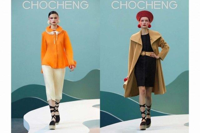 Chocheng AW21 by designer Cho Cho Cheng - Looks #5 & 6. Ponyboy magazine.